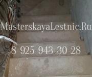 Облицовка бетонной лестницы Одинцово Родники До