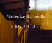 Деревянные лестницы Голицыно Одинцовский район